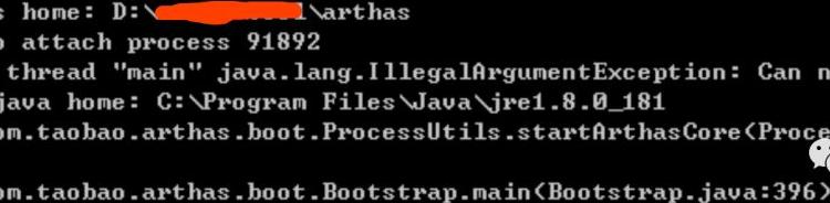 Java在线诊断利器之Arthas