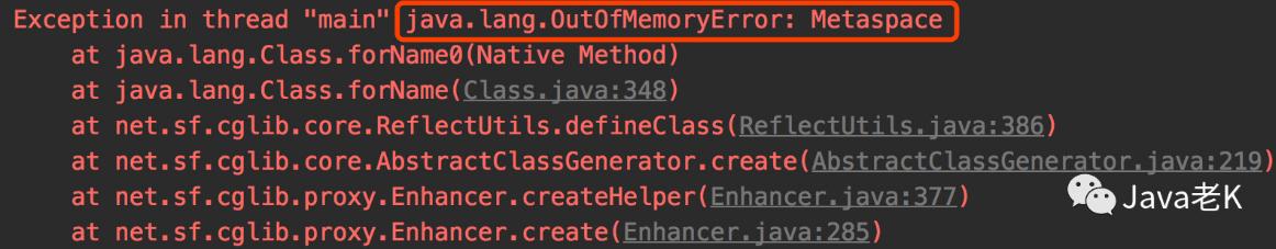 JVM Metaspace内存溢出排查与总结