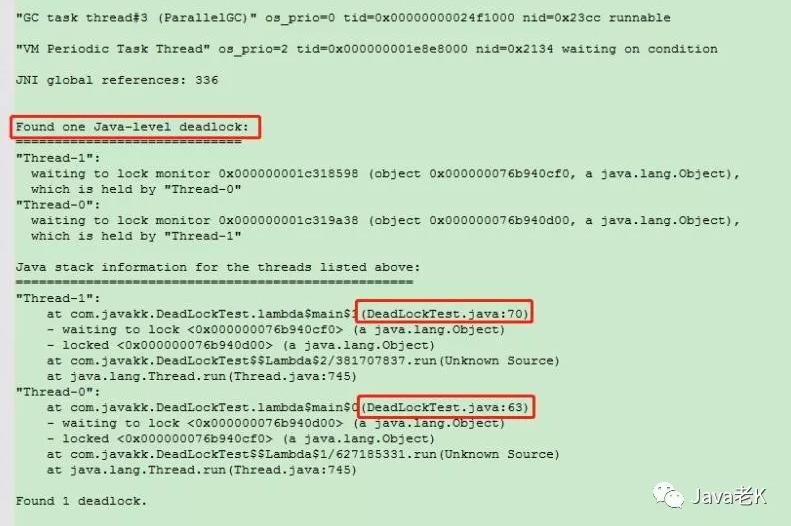 Windows环境下如何进行线程dump分析