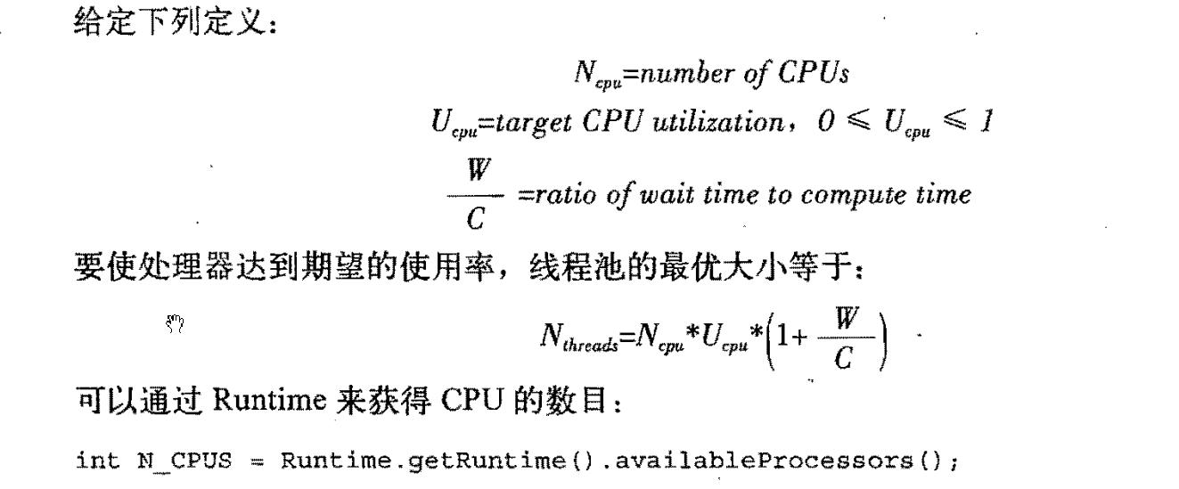Java异步编程指南