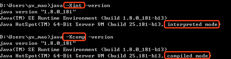 JVM学习笔记之client server端区别