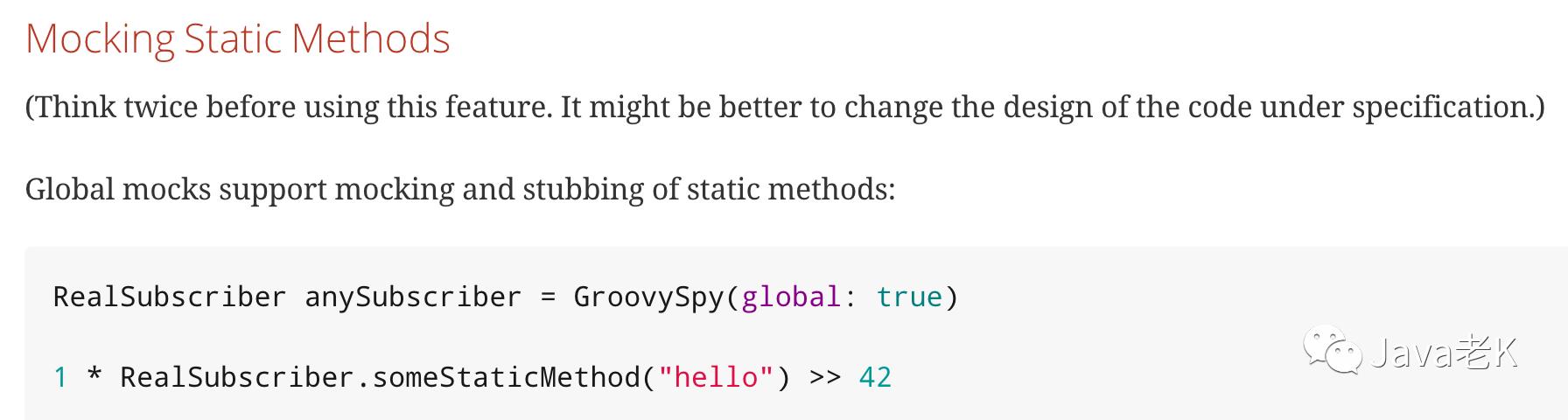 Spock代码讲解 - 静态方法测试