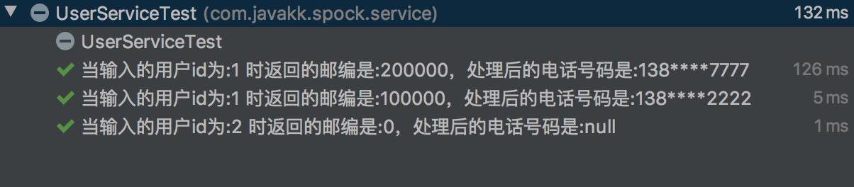 Spock代码讲解-mock第三方依赖
