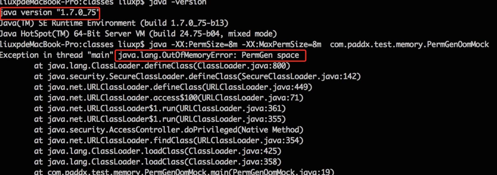 Java内存模型-永久代PermGen和元空间Metaspace