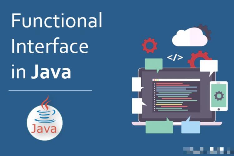 Java函数式接口编程
