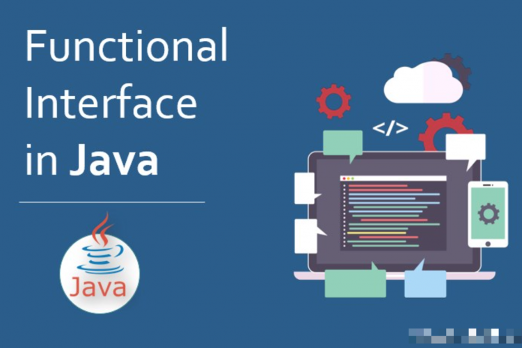Java8中的函数式接口